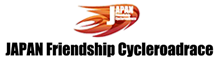 JAPAN Friendship Cycleroadrace