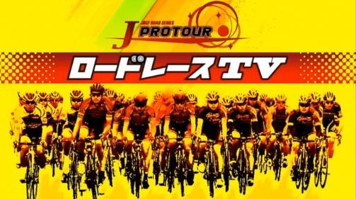 jprotour_tv